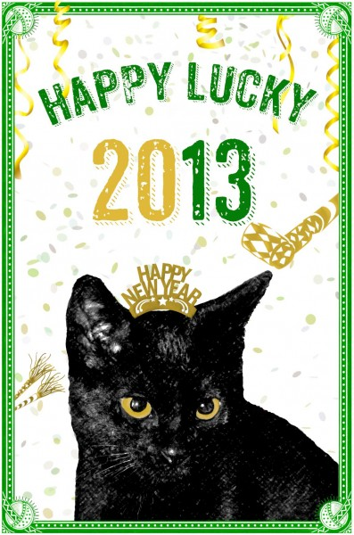 2013-Happy-Lucky-New-Year